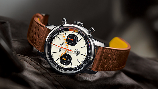 Breitling Top Time Preview Image